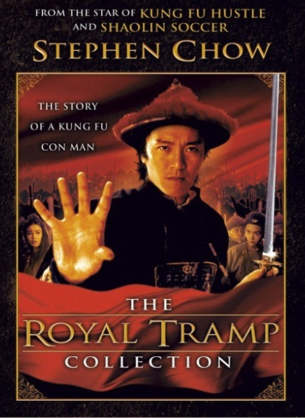 Royal Tramp
