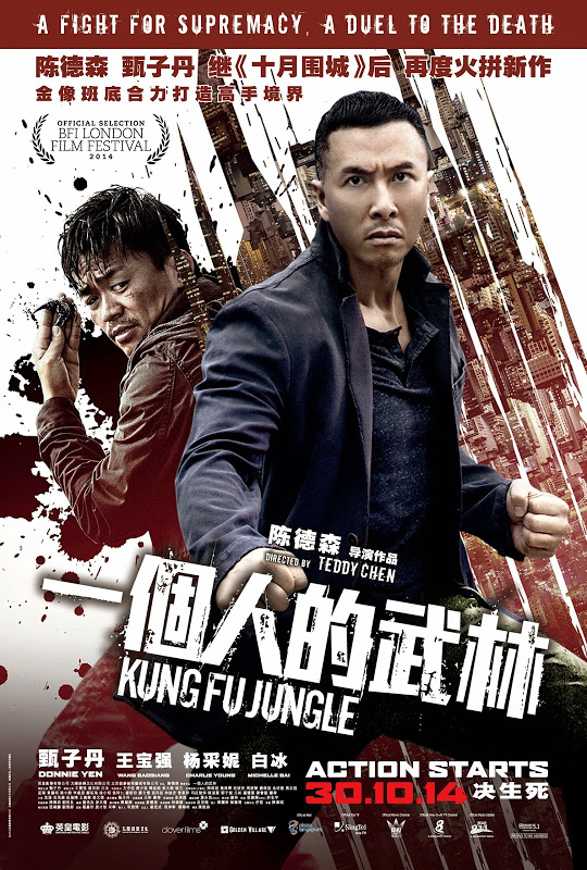 KungFu Jungle