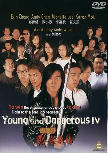 Young and Dangerous 4