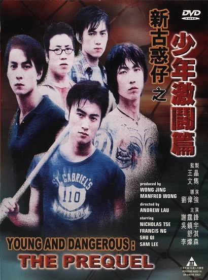 Young and Dangerous 5