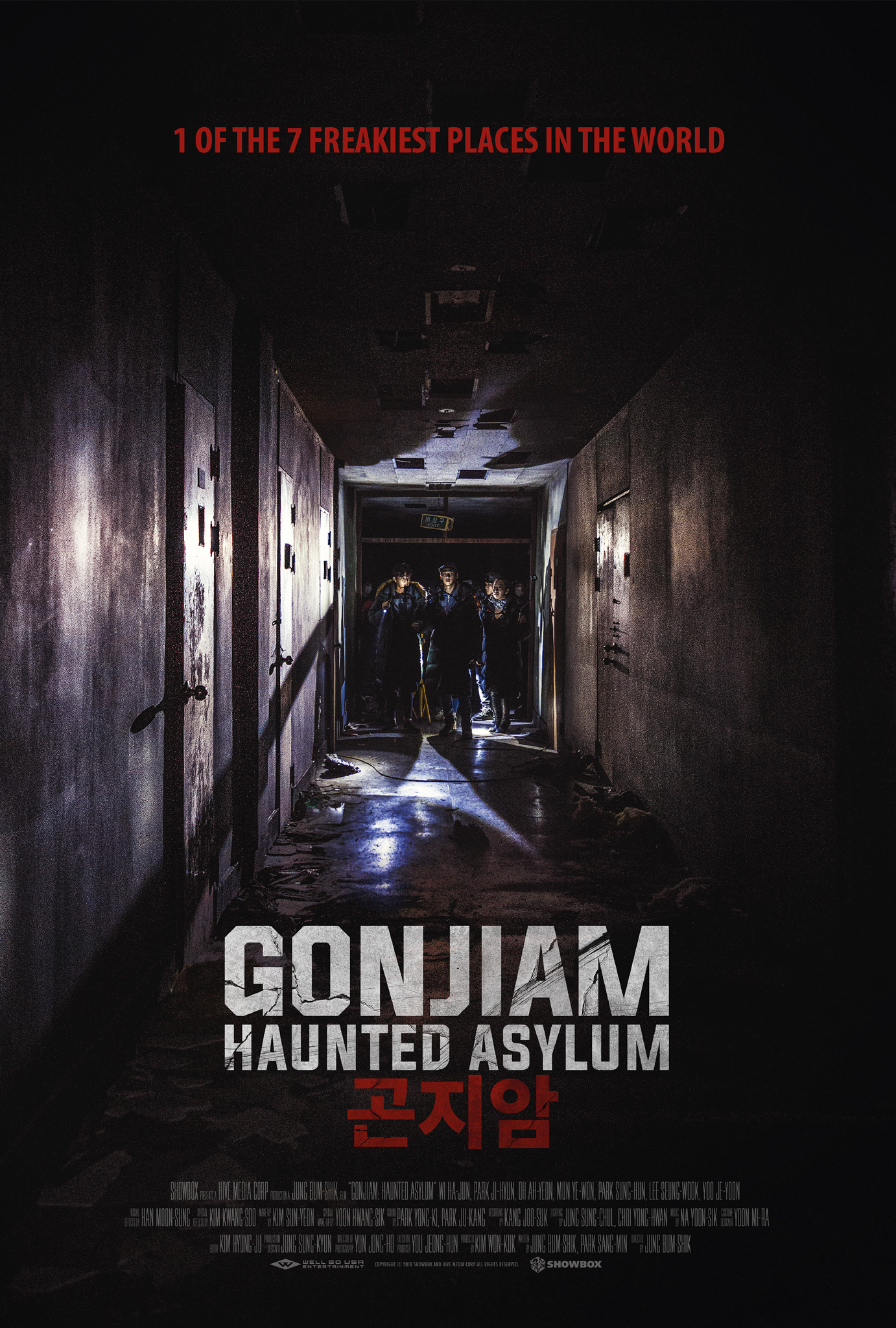 Gonjiam Haunted Asylum
